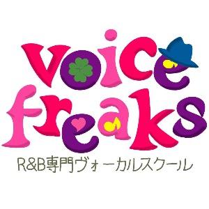 Voice freaks